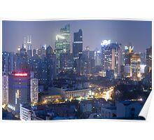 Chine 中国 - Shanghaï 上海 - Poster