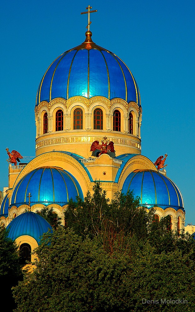 """Temples - """"Holy Trinity Cathedral (RU)"""" p.2 by Denis Molodkin"""