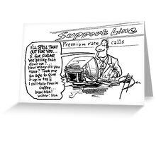Premium call Greeting Card