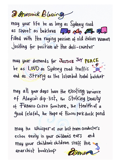 Brunswick blessing by Shelley Knoll-Miller