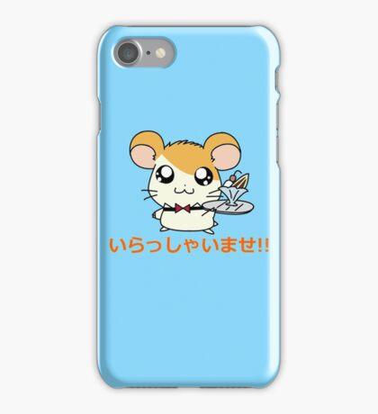 Hamster Waiter iPhone Case/Skin