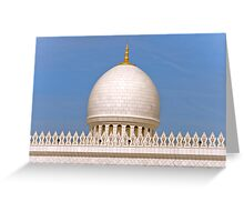 Sheikh Zayed Grand Mosque Greeting Card