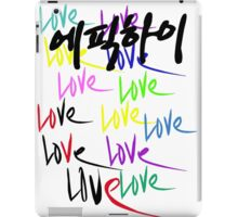 Epik Love iPad Case/Skin