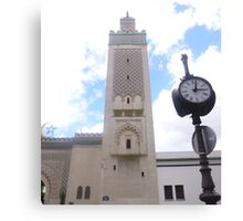 "Mosque of Paris ""The Minaret"" Canvas Print"