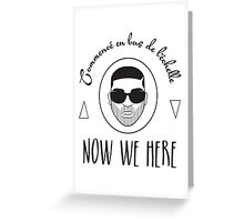 NSL Drake Greeting Card