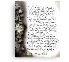 Two things I ask Proverbs verse calligraphy art  Canvas Print