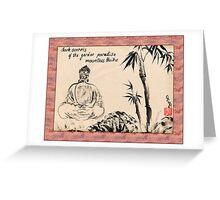 Dark Secrets (garden Buddha). Haiga Greeting Card