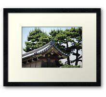 Nijo Castle in Kansai  Framed Print