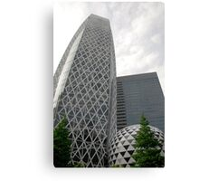 Tokyo Office Buildings  Canvas Print