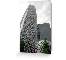 Tokyo Office Buildings  Greeting Card