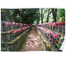 Statues for Unborn Children in Tokyo  Poster
