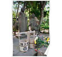 Cemetery Water Buckets, Zojo-Ji  Poster