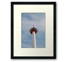 Kyoto Tower Against Blue Sky  Framed Print