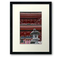 Lantern Outside Pagoda, Kiyomizudera Temple  Framed Print