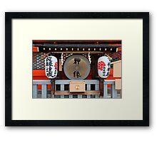 Paper Lanterns at Kiyomizudera Temple  Framed Print