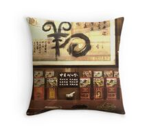 Herb Shop Throw Pillow