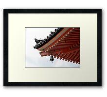 Pagoda Detail, Kiyomizudera Temple  Framed Print