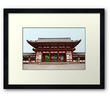 Todaiji Temple  Framed Print
