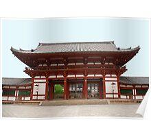 Todaiji Temple  Poster