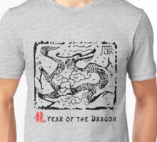 Chinese Year of The Dragon Unisex T-Shirt