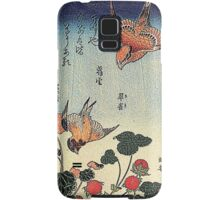 'Wild Strawberries and Birds' by Katsushika Hokusai (Reproduction)  Samsung Galaxy Case/Skin