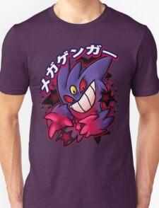 MEGA GENGAR! T-Shirt