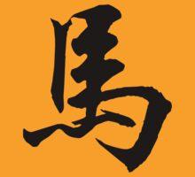 Chinese Zodiac Symbol Horse by ChineseZodiac
