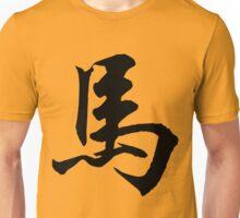 Chinese Zodiac Symbol Horse Unisex T-Shirt