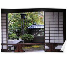 Aizu Bukeyashiki (Samurai House), Aizu Wakamatsu Poster