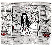Geisha Sepuuku Poster