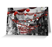 Chinatown, Singapore Greeting Card