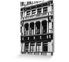 Regent Street Greeting Card