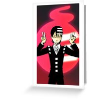 Death the Kid Greeting Card