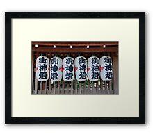 Lanterns Outside Shrine  Framed Print