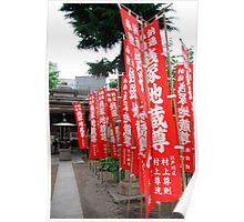 Religious Flags Outside Senso-Ji Temple  Poster