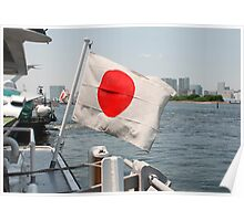 Flag on Japanese Boat  Poster