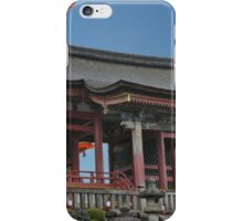 Shinto Shrine iPhone Case/Skin