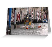 Yellow Submarine in Venice Greeting Card