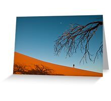 Dune 45 | Sossusvlei Greeting Card