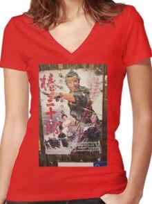 Tokyo Vintage Japanese Movie Posters under Yurakucho Railway Line Bridge Women's Fitted V-Neck T-Shirt
