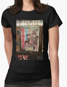 Tokyo Vintage Japanese Movie Posters under Yurakucho Railway Line Bridge Womens Fitted T-Shirt