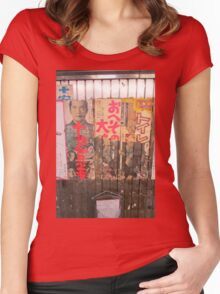 Tokyo Vintage Japanese Movie Posters under Yurakucho Railway Line Bridge Women's Fitted Scoop T-Shirt