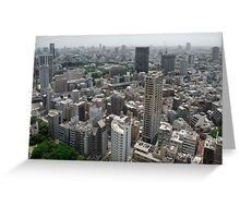 Aerial View of Tokyo  Greeting Card