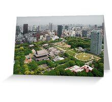 Aerial View of Zojo-Ji Temple  Greeting Card
