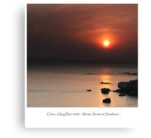 Places: Qing Dao China III Canvas Print
