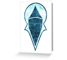 Game of Thrones - The Night's King Greeting Card