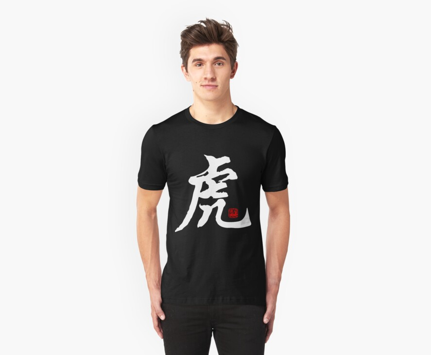 Chinese Zodiac Tiger Symbol Dark by ChineseZodiac