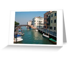 Backstreet, Venice, Italy  Greeting Card