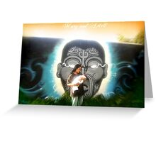 Mary and Artell Greeting Card