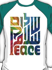Language of Peace - Hebrew, Arabic, and English. T-Shirt